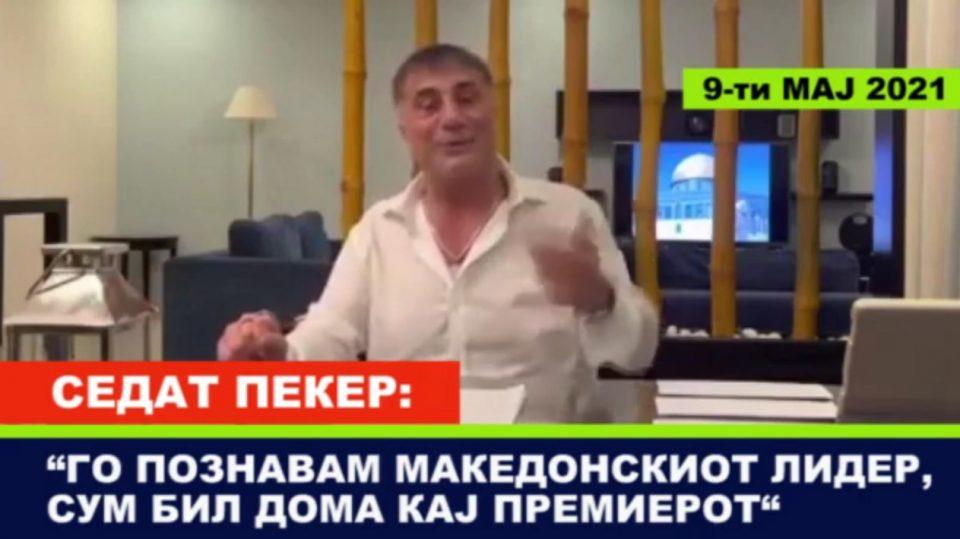 Митева: Заев по изјавата на Седат Пекер треба да се повика на информативен разговор во суд и да одговори за издадените 214 пасоши на нарко босови