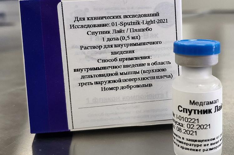 """Русија ја регистрираше четвртата вакцина, еве колку е ефикасна """"Спутник лајт"""""""