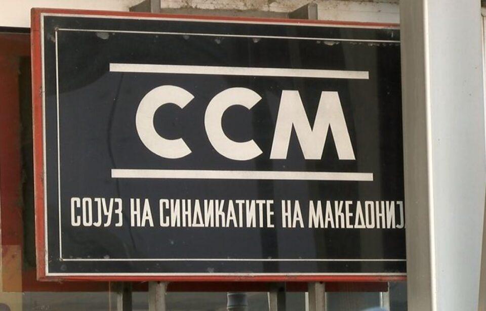 """Нема веќе Сојуз на синдикати на Македонија, се ребрендира во """"Здружение со иста цел"""""""