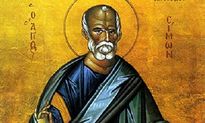 Денеска е Св. апостол Симеон, епископ Ерусалимски