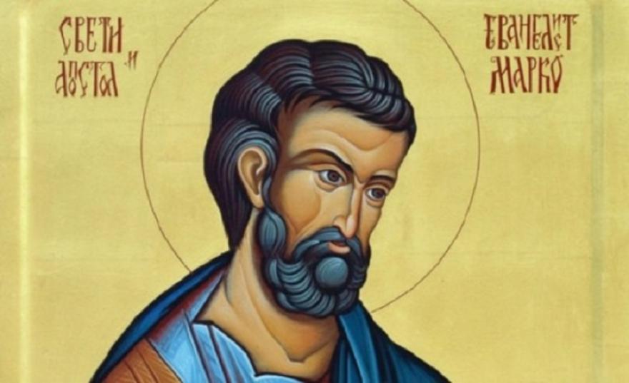 Според календарот на МПЦ: Утре е Светиот апостол и евангелист Марко