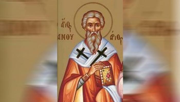 Денеска е Св. свештеномаченик Јануариј