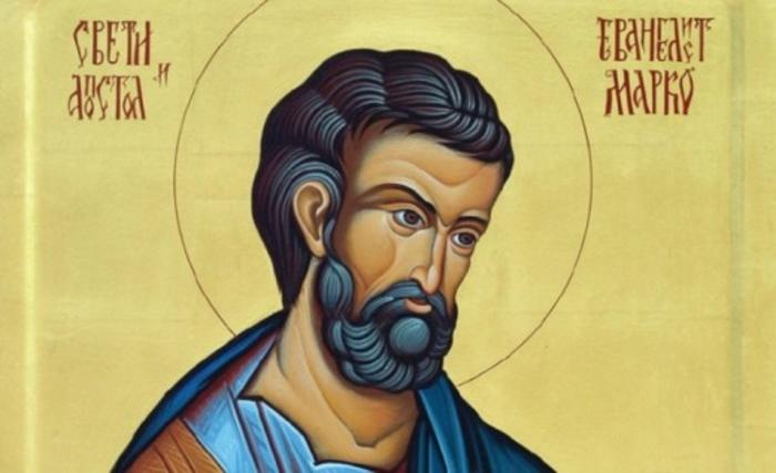 Денеска е Св. апостол и евангелист Марко, прв проповедник на христијанството во Египет