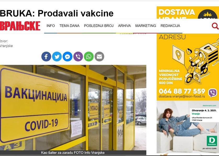 СРАМОТА: За 40 евра им продавале вакцини на Македонци во Врање!