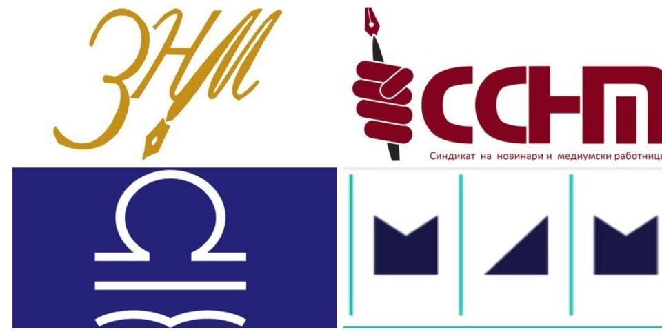 ЗНМ, ССНМ, МИМ и СЕММ: Не ни треба реприза со платените јавни кампањи во медиумитe
