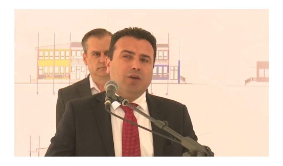 Стоилковски: Доста е од владеењето на Заев, затоа што минаа 4 години во рекети, крадења, корупција, дрога, инфлации, рецесии, нови стечаи, нови илјадници невработени