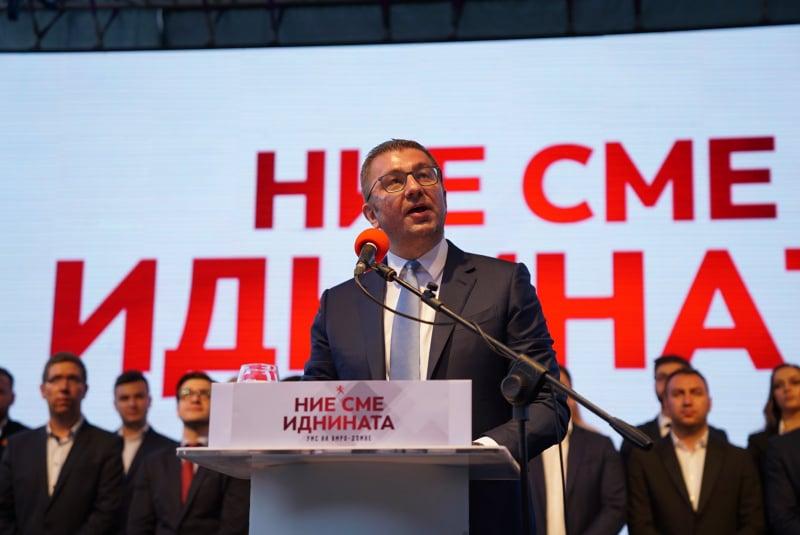 """""""Заев е таткото на спорот со Бугарија, нашиот идентитет е нашата црвена линија"""""""