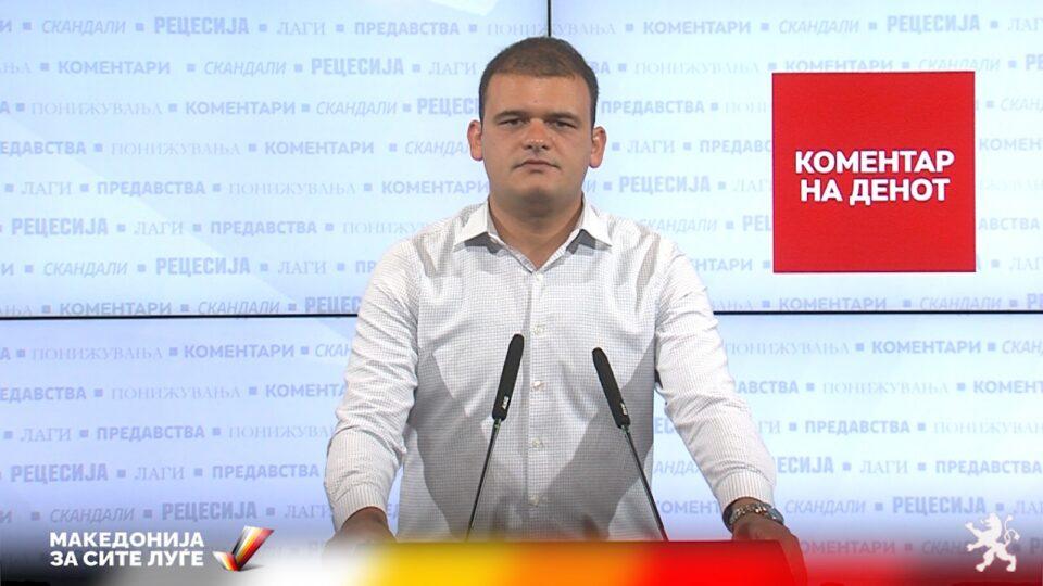 Деребан: Власта во Струга не направи ниту една капитална инвестиција, но затоа направи дива депонија колку фудбалско игралиште