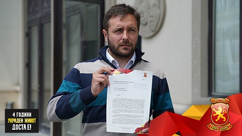Арсовски: Бараме ДКСК да се изјасни дали има судир на интереси во случајот Митко Сандев – член на партија и судија поротник
