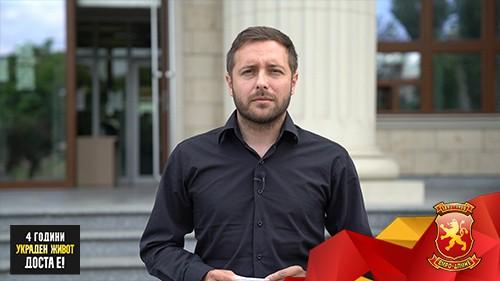 Арсовски: Џолев има рок до вторник да поднесе иницијатива за разрешување на Сандев – следуваат кривични пријави