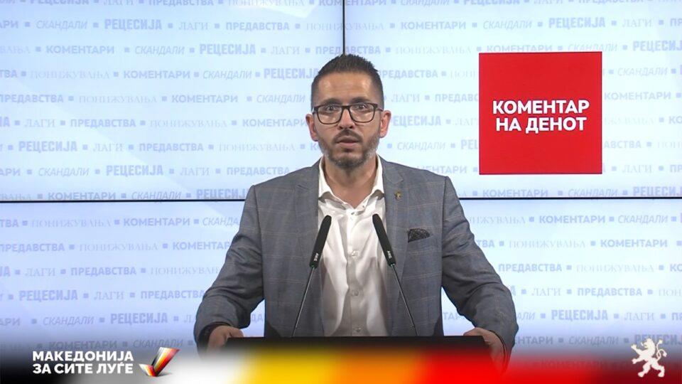 Божиновски: Куманово 30 години е заложник на СДСМ, 30 години урбанистички хаос без развој и без капитални проекти