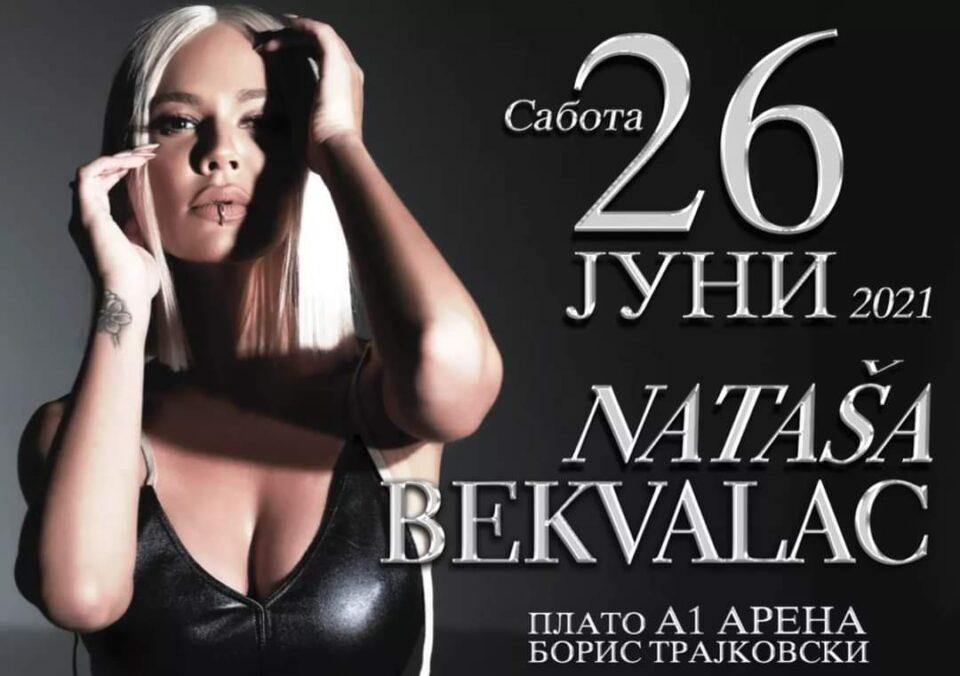 Наташа Беквалац ја отвора сезоната на концерти по долгата пандемиска пауза