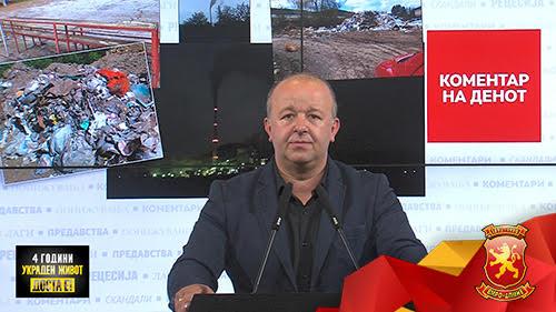 Јакимоски: Центарот на Кичево е претворен во депонија, а наместо зеленило никнуваат бетонски градби