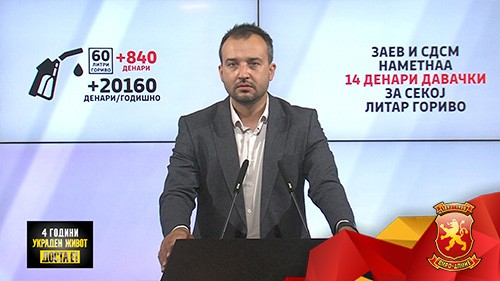 Лефков: Заради Заев на секое полнење на резервоар од 60 литри плаќате 840 денари повеќе, тоа се 20.160 денари годишно од еден просечен граѓанин