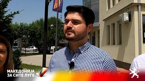 Марков: ВМРО-ДПМНЕ од ОК Ново Село најавува силен отпор кон начинот на кој СДСМ раководи со општината