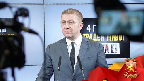 Мицкоски: Се подготвува ли ново предавство од квартетот Заев, Бучковски, Османи и Димитров во Бугарија?