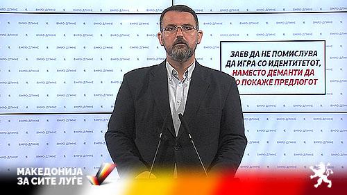 Стоилковски: Заев да не помислува да игра со идентитетот, наместо деманти да го покаже предлогот