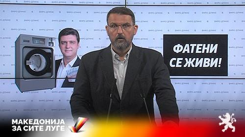 Стоилковски: Скандал во Ѓорче Петров, фатени живи со 25.500 евра за две машини за перење