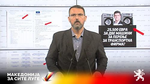 Стоилковски: 25.500 евра за две машини за перење за транспортна фирма?