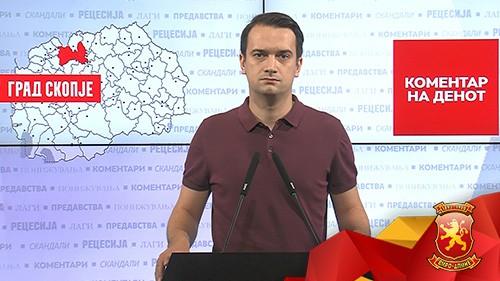 Нелоски: Шилегов не реши ниту еден од големите проблеми на Скопје и скопјани, најдоброто за нашиот град е Шилегов да си оди