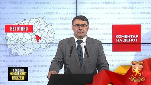 Пенков: СДСМ во Неготино ги наполни јавните институции со партиски кадри, ВМРО-ДПМНЕ по локалните избори ќе изврши ревизија на секој оглас и на секое вработување посебно
