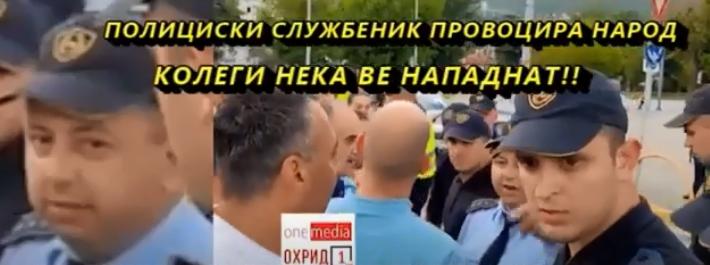 Полицаец се обидува да иницира инцидент на протестите на ВМРО-ДПМНЕ во Охрид: Колеги нека ве нападнат (ВИДЕО)