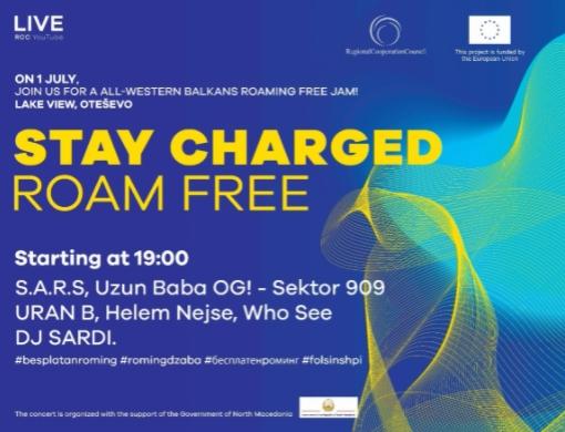 Со концерт во Отешево ќе се одбележи укинувањето на роамингот на Западен Балкан