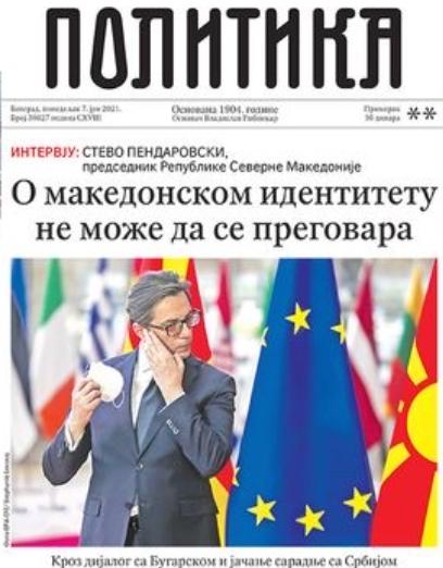 """Пендаровски за """"Политика"""": За македонскиот идентитет не може да се преговара"""