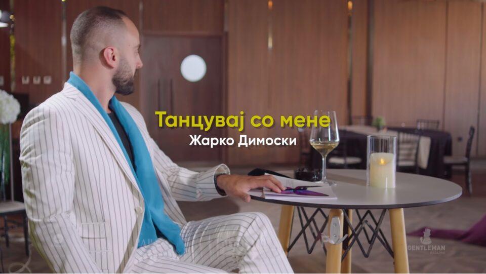 """Жарко Димоски во """"танц со љубовта"""" во баладата – """"Танцувај со мене"""" (ВИДЕО)"""
