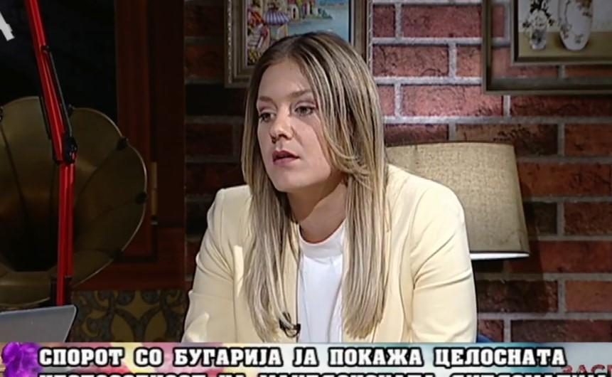 Митева: Проблемот со Република Бугарија го создаде Зоран Заев
