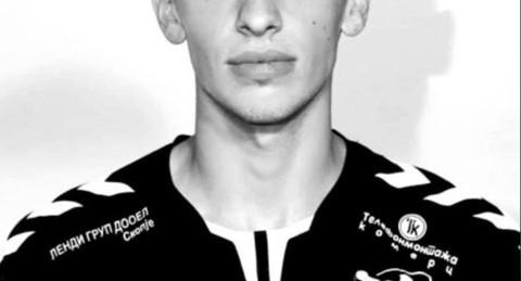 ПОВТОРНО НОВА ТРАГЕДИЈА ВО МАКЕДОНСКИОТ РАКОМЕТ: Млад ракометар почина на само 20 годишна возраст! (ФОТО)