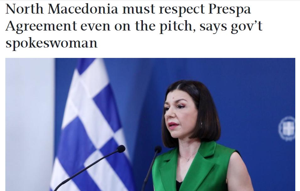"""Заев доби укор од Атина за твитот каде користи придавка """"Македонска фудбалска репрезентација"""""""