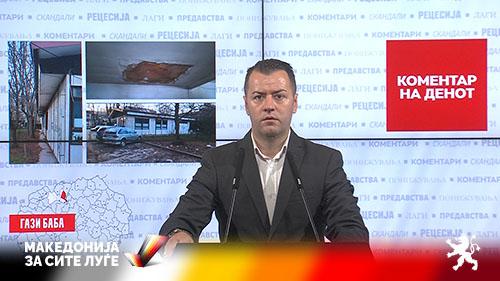 Стефковски: Власта 4 години ги лаже граѓаните во Гази Баба дека ќе добијат поликлиника