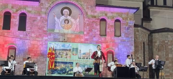 """Концерт на националниот ансамбл """"Танец"""" во Македонска Каменица"""
