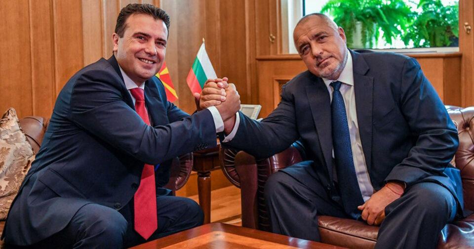 ВМРО-ДПМНЕ: Неодговорен пристап на Заев кон идентитетот и историјата