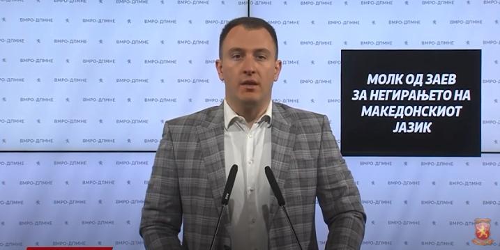Андоновски: Молк од Заев за негирањето на македонскиот јазик