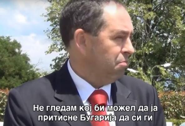 Бугарскиот амбасадор во Скопје: Не гледам кој може да ја притисне Бугарија
