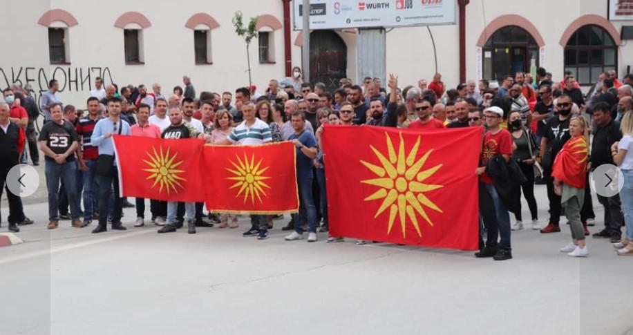 """Битола протестира: """"Не за новото предавство""""! (ФОТО)"""