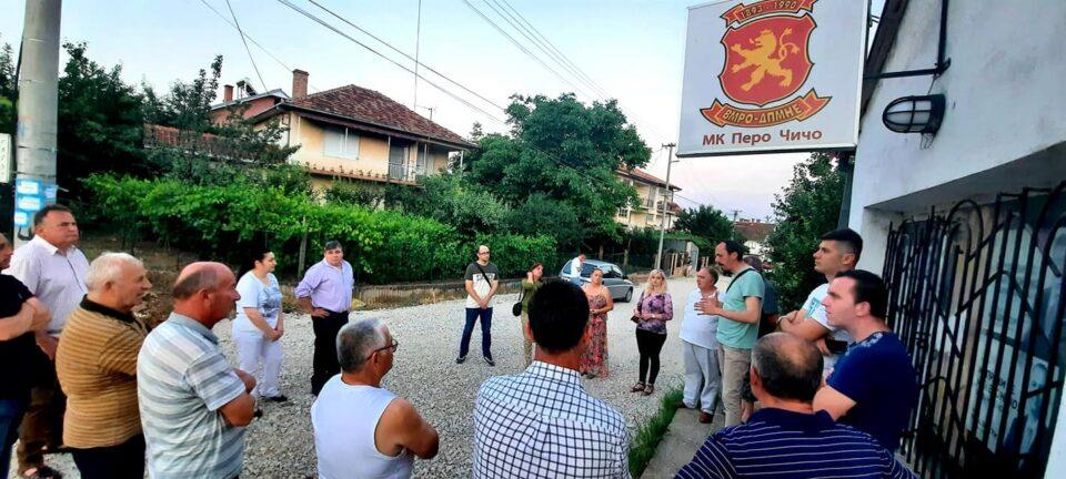 Продолжуваат средбите на пратениците на ВМРО-ДПМНЕ со граѓаните: Ќе понудиме решение за секој проблем на граѓаните, додека СДСМ ги потценува, ние ги почитуваме
