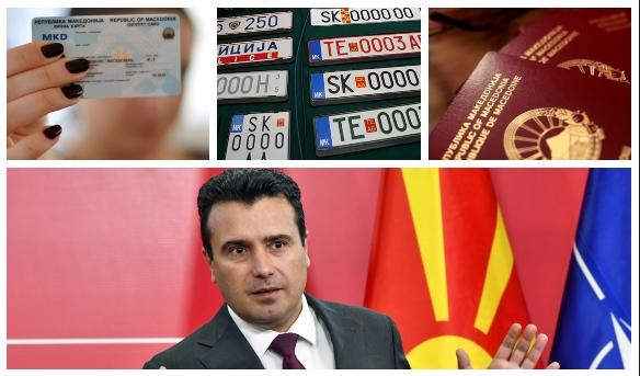 ВМРО-ДПМНЕ: Нема свидетелства, регистарски таблички и лични документи на граѓаните, зошто воопшто постои владата на Заев?