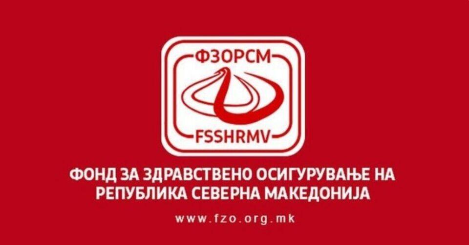 ФЗОМ вработува во Гевгелија, Делчево и Берово – услов е да се пријават само Албанци