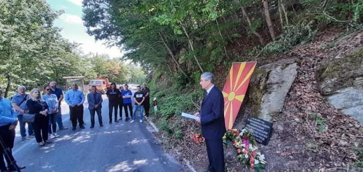Уништена спомен-плоча на бранителите кај тетовско Гајре