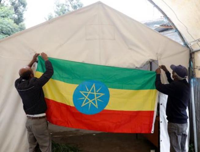 Парламентарни избори во Етиопија