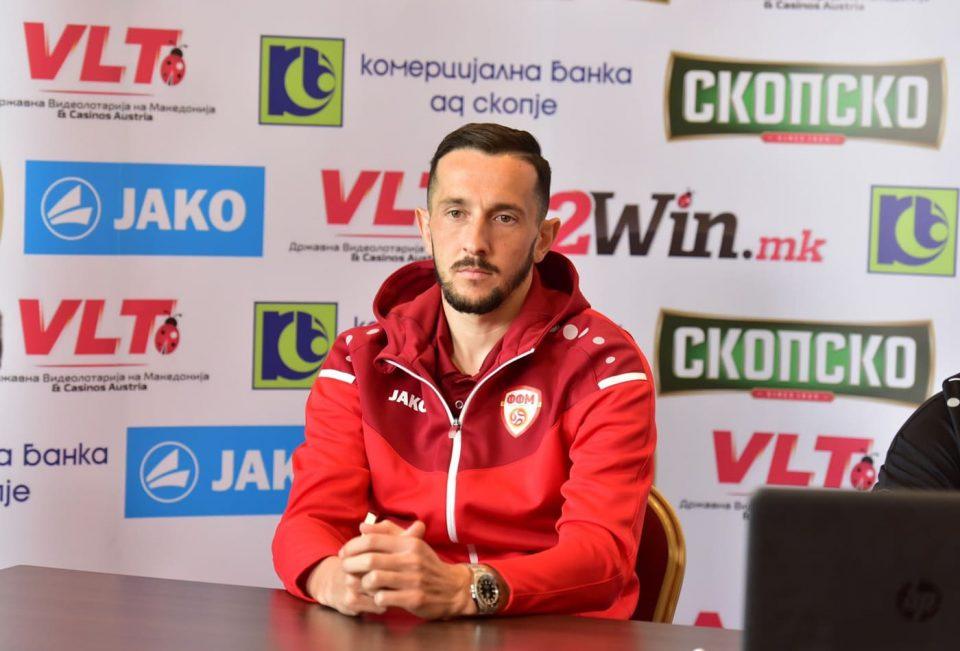 Ристовски: Должни сме да ги израдуваме македонските навивачи, спремни за борба со Украина