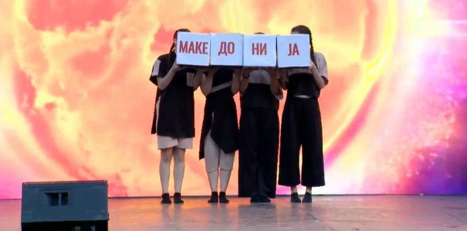 Мицкоски: Македонија се сака со дела, со работа, со жртва за каузата, а не со зборови и лажни ветувања- МАКЕДОНИЈА ЗА СИТЕ ЛУЃЕ