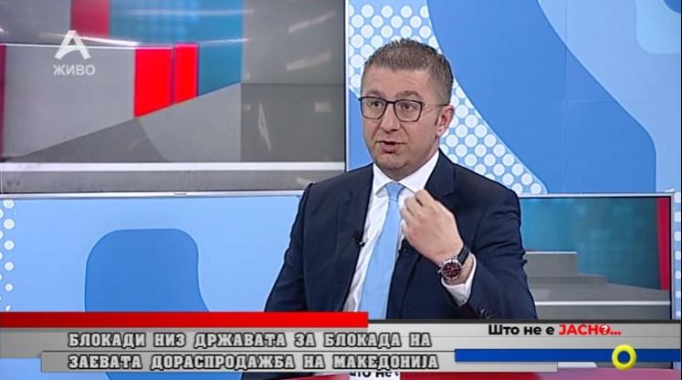 Мицкоски: Се обврзувам дека новата енергија на реформираното ВМРО во еден мандат ќе изградат повеќе за Македонија од тоа што овие можат да направат за пет мандати