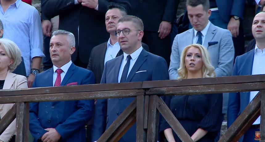 """ВО ЖИВО: 31 година ВМРО-ДПМНЕ """"Македонија за сите луѓе"""""""