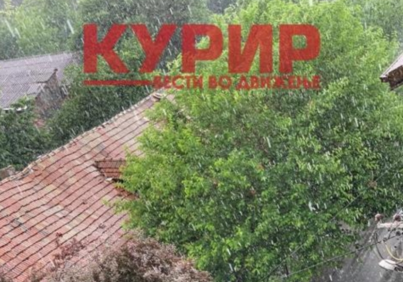 Дел од Скопје без струја поради невремето