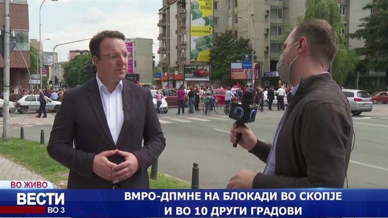 Николоски: Барањето е многу едноставно, бараме од Заев да каже јавно кои се тие тајни преговори кои во негово име Бучковски ги води во Софија