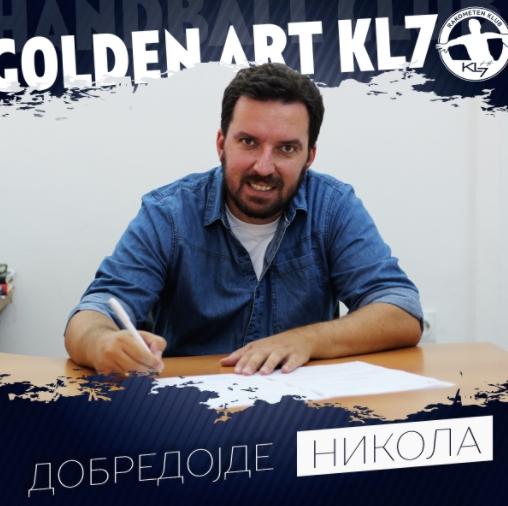 Матлиески нов тренер на Голден Арт КЛ7